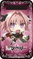 Fate / Apocrypha モバイルバッテリー 黒のライダー