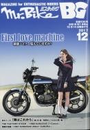 Mr.Bike (ミスターバイク)BG (バイヤーズガイド)2017年 12月号
