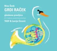 The Ugly Duckling: Slovenian Philharmonic Brass Ensemble Lucija Cirovic(Narr)