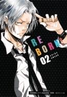 家庭教師ヒットマンREBORN! 2 集英社文庫コミック版