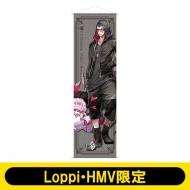等身大タペストリー(B)Fate/Grand Order 【Loppi・HMV限定】