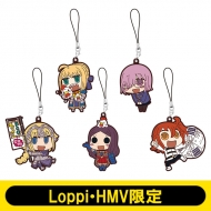 ラバーストラップ5種セット Fate/Grand Order 【Loppi・HMV限定】