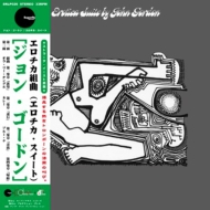 Erotica Suite エロチカ組曲 【全世界1,000枚限定】(重量盤アナログレコード)