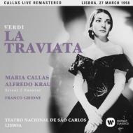 『椿姫』全曲 ギオーネ&リスボン・サン・カルロ劇場、マリア・カラス、アルフレード・クラウス、他(1958 モノラル)(2SACD)(シングルレイヤー)