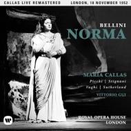 『ノルマ』全曲 グイ&コヴェント・ガーデン王立歌劇場、マリア・カラス、エベ・スティニャーニ、他(1952 モノラル)(2SACD)(シングルレイヤー)