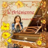 L'arlesienne-piano Works: 小倉貴久子(Fp)