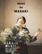 SENS de MASAKI Vol.7 集英社ムック