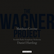 The Wagner Project : Matthias Goerne(Br)Daniel Harding / Swedish Radio Symphony Orchestra (2CD)