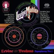 マーラー:交響曲第1番『巨人』、第4番、ブラームス:交響曲第1番 ジェイムズ・レヴァイン&ロンドン交響楽団、シカゴ交響楽団(2SACD)