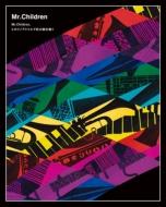 Mr.Children、ヒカリノアトリエで虹の絵を描く (Blu-ray+CD)