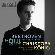 ベートーヴェン:交響曲第3番『英雄』、メユール:交響曲第1番 クリストフ・ケーニヒ&ソロイスツ・ヨーロピアン・ルクセンブルク