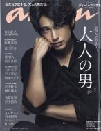 an・an (アン・アン)2017年 11月 15日号