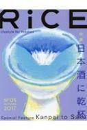 RiCE No.5 AUTUMN 2017
