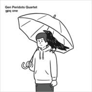 gpq one