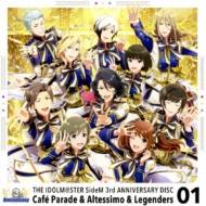ゲーム『アイドルマスター SideM』THE IDOLM@STER SideM 3rd ANNIVERSARY DISC 01