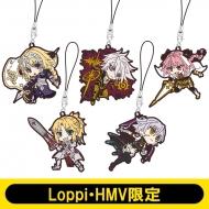 ラバーストラップセット Fate/Apocrypha【Loppi・HMV限定】 2回目