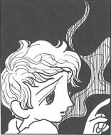 ODYSSEY 1966〜2005 岡田史子作品集 episode 1 ガラス玉 増補新装版