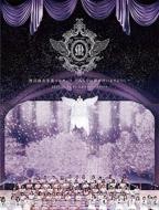 渡辺麻友卒業コンサート〜みんなの夢が叶いますように〜