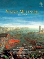 『ヴェネツィア千年記 700-1797』 ジョルディ・サヴァール&ル・コンセール・デ・ナシオン、エスペリオンXXI、ラ・カペラ・レイアル・デ・カタルーニャ、他(2SACD)