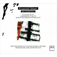 ピアノ四重奏曲、弦楽四重奏曲第14番、4つのサックスとピアノのための五重奏曲 オリヴァー・トリエンドル、ヴィエニャフスキ四重奏団、他