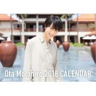 太田基裕 2018年 B6カレンダー