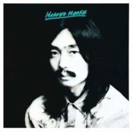 HOSONO HOUSE ベルウッド・レコード45周年記念盤 (45回転仕様/2枚組/180グラム重量盤レコード)
