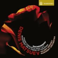 ピアノ協奏曲第3番ニ短調:デニス・マツーエフ(ピアノ)、ワレリー・ゲルギエフ指揮&マリインスキー劇場管弦楽団 (2枚組アナログレコード)