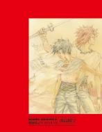 MADARA ARCHIVES 3 魍魎戦記MADARA赤 単行本コミックス