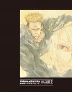 MADARA ARCHIVES 4 魍魎戦記摩陀羅BASARA 単行本コミックス