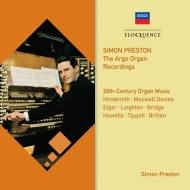 『20世紀オルガン音楽〜マクスウェル・デイヴィス、ヒンデミット、他』 サイモン・プレストン(2CD)