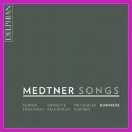 歌曲集 シウリナ、グリンガイト、パルチコフ、トリッチュラー、ポゴソフ、ディデンコ、バーンサイド(2CD)
