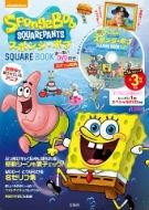 世界中で愛されているアニメスポンジ・ボブ SQUARE BOOK ま〜るいDVD付き