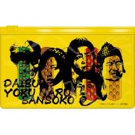 ダイブヨクナル絆創膏セット / 勇者ヨシヒコ ダイブイキタクナルツアー