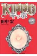 Kippo 9 Ykコミックス