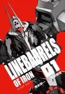 鉄のラインバレル 完全版 1 ヒーローズコミックス