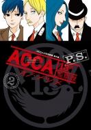 ACCA13区監察課 P.S.2 ビッグガンガンコミックス