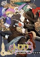 うたの☆プリンスさまっ♪Shining Masterpiece Show「トロワ−剣と絆の物語−」【初回生産限定盤】