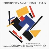 交響曲第2番、第3番 ヴラディーミル・ユロフスキー&ロシア国立交響楽団