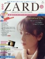 隔週刊 ZARD CD & DVDコレクション 2018年 5月 2日号 32号