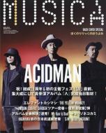 MUSICA (ムジカ)2017年 12月号