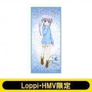 マイクロファイバービッグタオル(チノ / セーター)/ ご注文はうさぎですか??【Loppi・HMV限定】