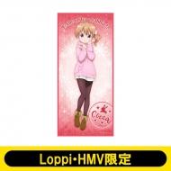 マイクロファイバービッグタオル(ココア / セーター)/ ご注文はうさぎですか??【Loppi・HMV限定】