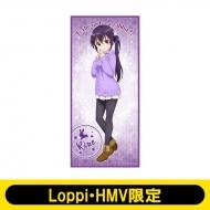 マイクロファイバービッグタオル(リゼ / セーター)/ ご注文はうさぎですか??【Loppi・HMV限定】