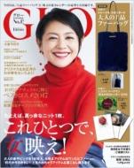GLOW (グロウ)2018年 1月号