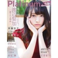 Platinum FLASH (プラチナフラッシュ)vol.2 光文社ブックス