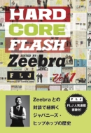 HARDCORE FLASH vol.1 EDITED BY ZEEBRA