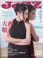 Jazz JAPAN (ジャズジャパン)vol.88 2018年 1月号
