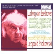 交響曲選集 レオポルド・ストコフスキー&シカゴ交響楽団、アメリカ交響楽団、ボルティモア交響楽団、BBC交響楽団、ロンドン交響楽団(1962-67)(4CD)