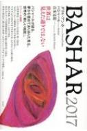 BASHAR 2017