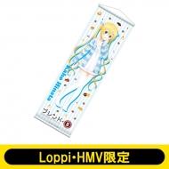 【Loppi・HMV限定】等身大タペストリー(夏帆)